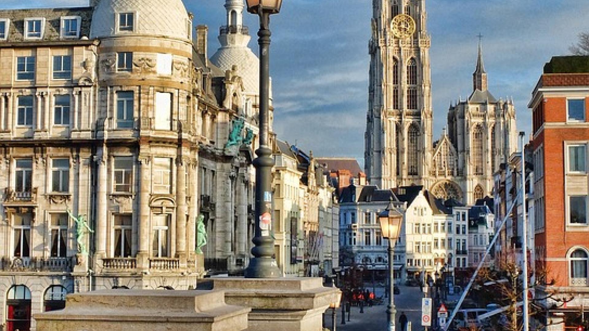 БЕНИЛЮКС - Бельгия, Нидерланды, Люксембург