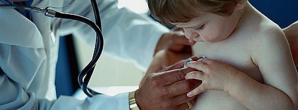 Centrum dětské medicíny, Munchen
